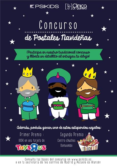 Bases del XVI Concurso de Postales Navideñas